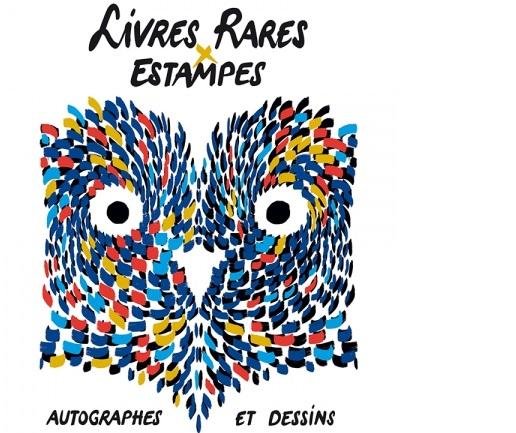 Международная антикварная книжная выставка / Париж, Франция - 22.04-24.04.2016