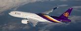 THAI Airways объявляет распродажу билетов!